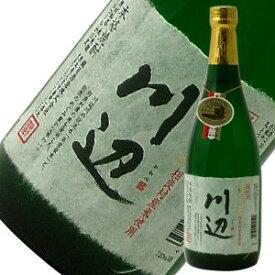 川辺 限定 米焼酎 25度 720ml [繊月酒造/熊本県]