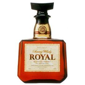 サントリー ローヤル 43度 [瓶] 700ml x 12本[ケース販売] 送料無料(本州のみ)[ウイスキー 43度 日本 サントリー] 母の日 父の日 ギフト