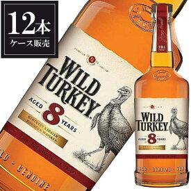 ワイルドターキー 8年 50度 700ml x 12本 正規品 [ケース販売] [WILD TURKEY(R)/アメリカ/バーボン/ウイスキー/明治屋]【母の日】