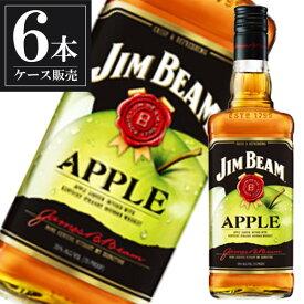 ジムビーム アップル 45度 700ml x 6本 [ケース販売] [アメリカ/バーボンウイスキー/JIM BEAM/アサヒ]【母の日】