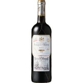 マルケス デリスカル ティント レゼルバ 750ml [スペイン 赤ワイン] 送料無料(本州のみ) [サッポロ]