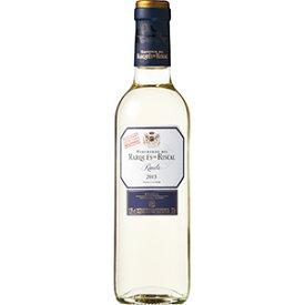マルケス デ リスカル ブランコ 375ml [スペイン 白ワイン サッポロ]