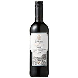 マルケス デ リスカル プロキシモ 750ml [スペイン 赤ワイン] 送料無料(本州のみ) [サッポロ]