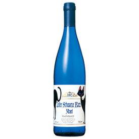 ラングート ツェラー シュバルツ カッツQ.B.A 750ml [ドイツ/白ワイン] 送料無料※(本州のみ) [サッポロ]