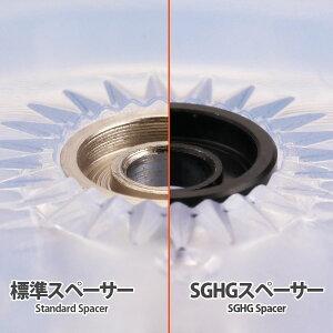 SGHG2Aブラックメタルスペーサー