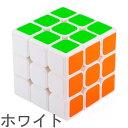初心者向けキューブ(競技向け)/ガンロンG(GuangLong G)3x3タイプ(キューブパズル)