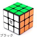 【競技向けキューブ】モーユー/MoYuタンロン(TangLong)3x3タイプ(キューブパズル)