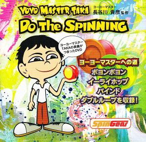 【DVD】DoTheSPINNING/ドゥーザスピニング