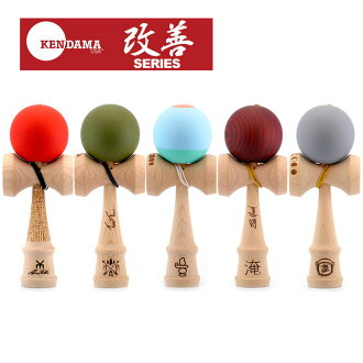 ★ KendamaUSA ★ ' Pro V4 improvement series an Model V4 KAIZEN Series each color (kendama / kenndama / kendama / kenn玉 / Ken-DAMA /Kendama)