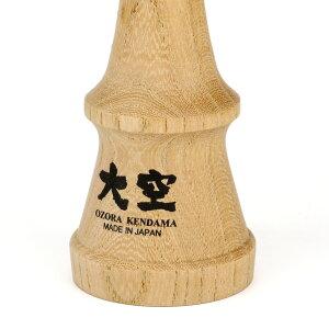 大空リシェイプ国産広葉樹シリーズ(けやき/イタヤカエデ)/OzoraREShapeKeyaki/MapleKendama