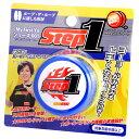 【初心者向けヨーヨーの決定版!】STEP1 / ステップワンヨーヨー