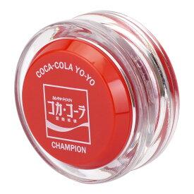 コカ・コーラ ヨーヨー 2020 / COCA-COLA YOYO 2020