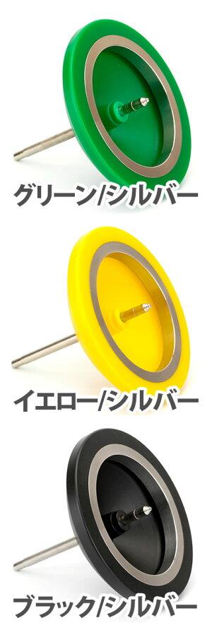 ツル(TSURU)POM製独楽/POMJapaneseTopw.WeightRing