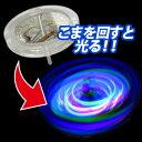 日本こままわし協会認定こま ヒバリLED Clear/ SPINGEAR Original Japanese Top HIBARI LED Clear