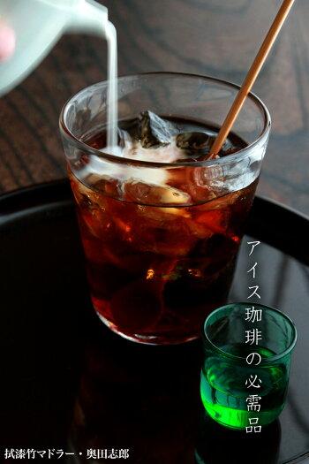 ガラス:でかろく・福地ガラス工房《グラス・9.0cm・250ml》