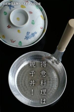 色絵線文蓋物・古川章蔵