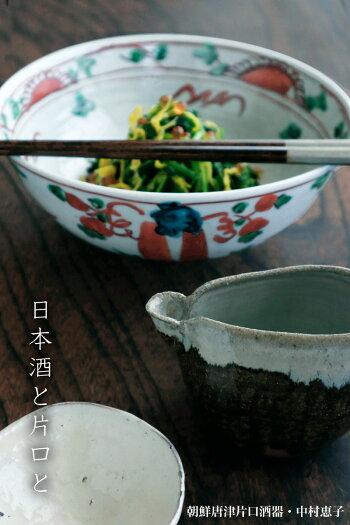 錫彩箸・28cm・林万喜子