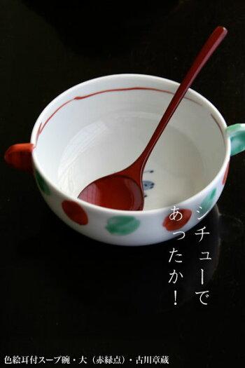 朱Y型スプーンNo.1・奥田志郎