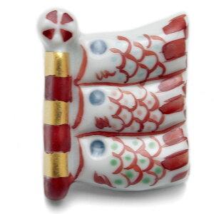 鯉のぼり箸置