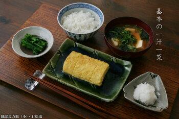 お味噌汁のお椀ならこちらです!4.2寸汁椀・奥田志郎