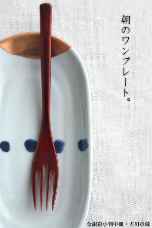 金銀彩小判中皿・古川章蔵