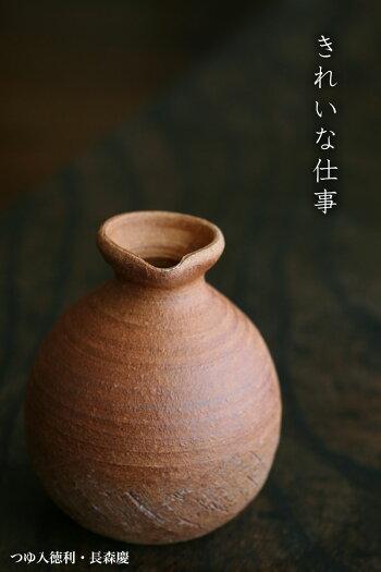 つゆ入徳利・長森慶
