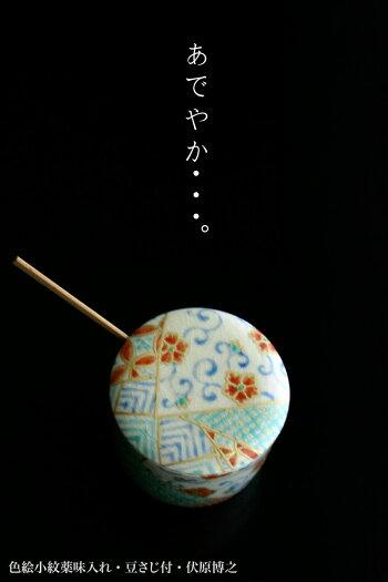 色絵小紋薬味入れ(豆さじ付)・伏原博之