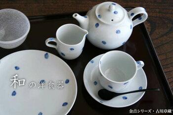 金点ミルクピッチャー・古川章蔵《ピッチャー・120ml》