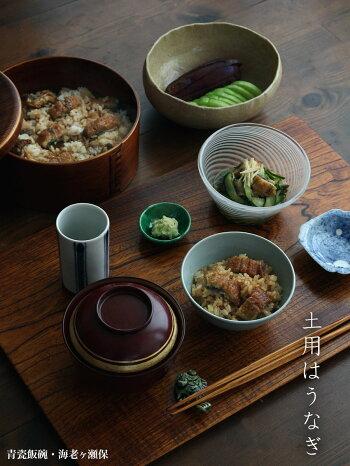 青瓷飯碗・海老ヶ瀬保
