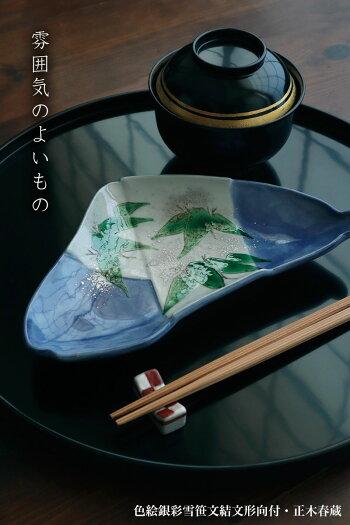 赤杉:赤杉箸・10膳1組・松岡製箸所《お箸・利休箸・両口箸・10セット》