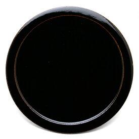 伊賀焼:あめ釉8寸皿・杉本寿樹《大皿・盛皿・25.4cm》