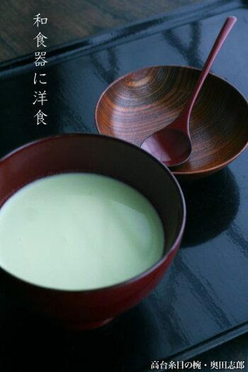 口にするスプーンは、体にやさしいものを選びましょう朱Y型スプーンNo.2・奥田志郎