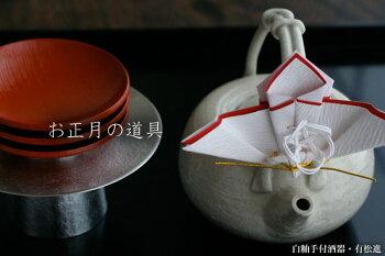 【受注制作】錫盃台・ゆり工房