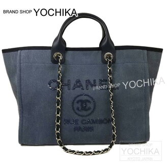 CHANEL Chanel Deauville 2Way chain shoulder tote bag (L) navy-blue canvas X spangles A66941 new article (2017SS NEW CHANEL Deauville Tote bag L Navyblue A66941 [Brand New][Authentic])#yochika in the summer latest the spring of 2017