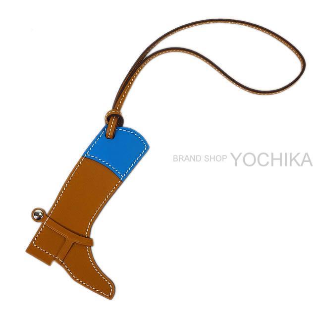"""【新作続々入荷中★】HERMES エルメス バッグチャーム """"パドック ブーツ"""" ナチュラルサブレXブルーイズミール ヴォーバトラー×スイフト 新品未使用 (Bag Charm """"Paddock Boots"""" Naturel sable/Blue Izmir Veau Butler/Swift)【あす楽対応】#yochika"""