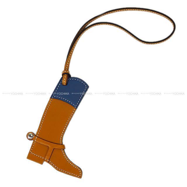 """【値下げ!】HERMES エルメス バッグチャーム """"パドック ブーツ"""" ナチュラルサブレ×ブルーアガット ヴォーバトラー×スイフト 新品 (HERMES Bag Charm """"Paddock Boots"""" Naturel sable/Bleu Agate Veau Butler/Swift[Brand New][Authentic])【あす楽対応】#yochika"""