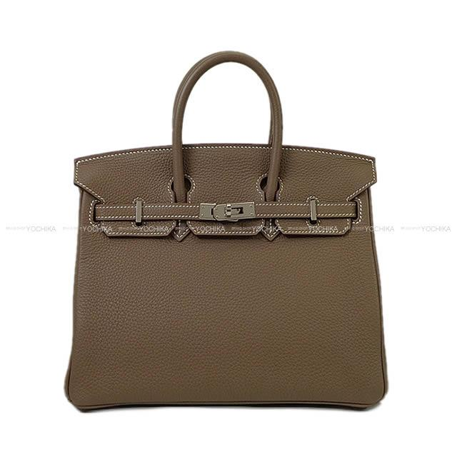 【ご褒美に★】HERMES エルメス ハンドバッグ バーキン25 エトープ トゴ シルバー金具 新品同様【中古】 ([Pre-loved]HERMES handbag Birkin25 Etoupe Togo SHW[Near mint][Authentic])【あす楽対応】#yochika