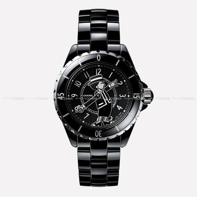 """2017年新作 CHANEL シャネル 世界555本限定 腕時計 """"マドモアゼル J12 38mm"""" 黒(ブラック) セラミック H5241 新品未使用 (2017 CHANEL World Limited to 555 Watch """"Mademoiselle J12 38mm"""" Black ceramic H5241 [Never used][Authentic])【あす楽対応】#yochika"""