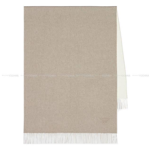 """【ご褒美に★】HERMES エルメス 大判 ストール ショール """"ダブルフェイス"""" ナチュラルX白 カシミア100% 新品 (HERMES Large Shawl Stall """"Double Face"""" Natural/White Cashmere100% [Brand New][Authentic])【あす楽対応】#yochika"""