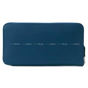 【ご褒美に★】HERMES エルメス 長財布 アザップロング ディープブルー エプソン シルバー金具 新品 (HERMES wallet Azap Long Deep blue Epsom SHW[Brand New][Authentic])【あす楽対応】#yochika