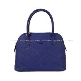 【 キャッシュレスポイント還元★】HERMES エルメス ショルダーバッグ ボリード27 ブルーアンクル(ブルーインク) エプソン ゴールド金具 新品 (HERMES Shoulder bag Bolide27 Bleu encre Epsom GHW[Brand new][Authentic])【あす楽対応】#よちか
