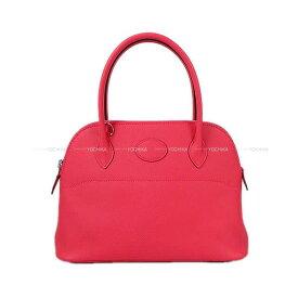 【ご褒美に☆】HERMES エルメス ショルダーバッグ ボリード27 ローズエクストレーム(ローズエクストリーム) エプソン シルバー金具 新品未使用 (HERMES Shoulder bag Bolide 27 Rose extreme Epsom SHW[Never Used][Authentic])【あす楽対応】#よちか