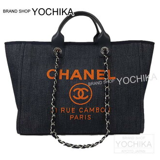 Spring of 2017 summer CHANEL Chanel Deauville 2Way chain shoulder tote bag (L) navy X orange denim X calf A66941 new article (CHANEL Deauville Tote bag L Navy/Orange A66941 [Brand New][Authentic])# よちか