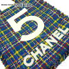 CHANEL Chanel tweed No. 5 shopping tote bag blue X multicolored tweed A91557 new article (CHANEL tweed No. 5 Tote bag Blue[Brand New][Authentic])# よちか in the summer latest the spring of 2017
