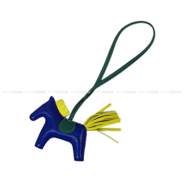 """【クリスマスプレゼントに♪】2017年秋冬 HERMES エルメス バッグチャーム """"ロデオ/RODEO"""" PM ブルーエレクトリックXマラカイトXライム 新品 (2017AW NEW bag charm """"Rodeo"""" PM Blue Electric/Malachite/Lime[Brand new])【あす楽対応】#よちか"""