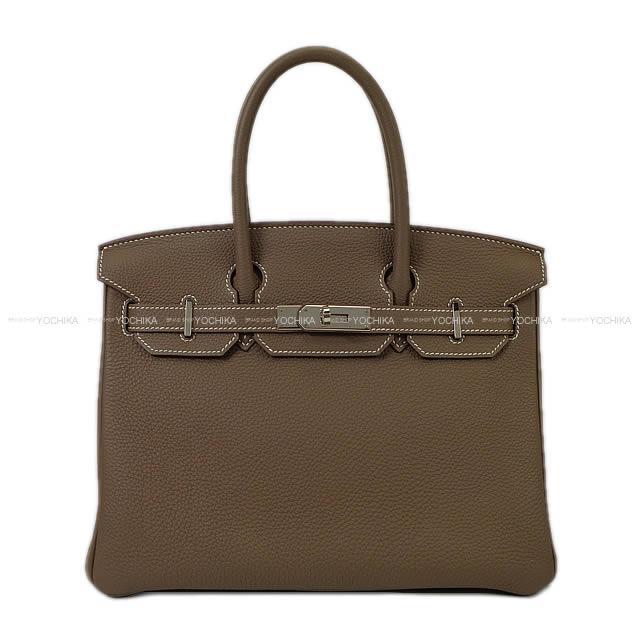 【ご褒美に★】【値下げ!】HERMES エルメス ハンドバッグ バーキン30 エトープ (エトゥープ) トゴ シルバー金具 新品未使用 (HERMES handbag Birkin30 Etoupe Togo SHW[Never used][Authentic])【あす楽対応】#よちか