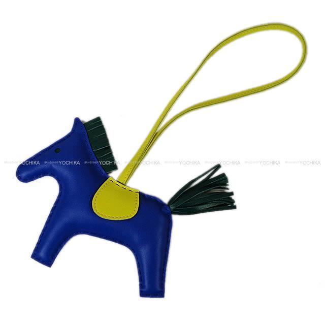 """【ご褒美に★】2017秋冬 新作 HERMES エルメス バッグチャーム """"ロデオ/RODEO"""" MM ブルーエレクトリックXマラカイトXライム アニューミロ(ラム) 新品 (2017AW NEW Bag Charm """"Rodeo"""" MM Blue electric/Malachite/Lime Agneau Milo)【あす楽対応】#よちか"""