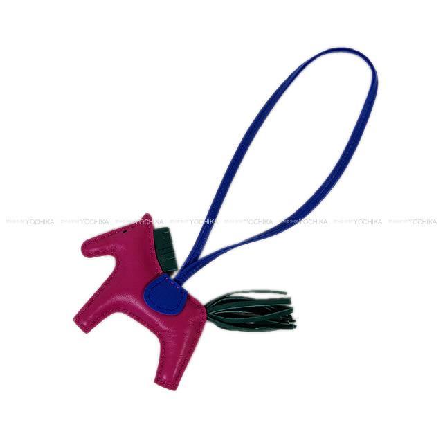 """【ご褒美に★】HERMES エルメス バッグチャーム """"ロデオ/RODEO"""" PM ローズパープルXマラカイトXブルーエレクトリック 新品 (bag charm """"Rodeo"""" PM ROSE POURPRE/Malachite/Blue Electric)【あす楽対応】#よちか"""