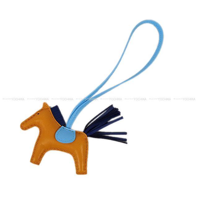 """【ご褒美に★】HERMES エルメス バッグチャーム """"ロデオ/RODEO"""" PM ナチュラルサブレXブルーサフィールXセレステ アニューミロ(ラム) 新品 (HERMES bag charm """"Rodeo"""" PM Naturel Sable/Bleu Saphir/Celeste Agneau Milo[Brand new][Authentic])【あす楽対応】#よちか"""