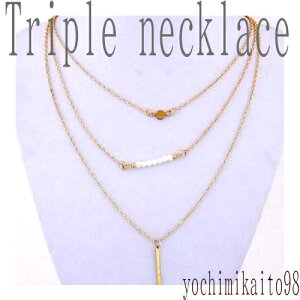 ネックレス レディース ネックレス セット ネックレス パール ネックレス ぶら下がり ネックレス ぶらさがり ネックレス 揺れる ネックレス 3連 ネックレス 大人 ネックレス シンプル ネック